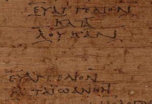Titelangaben am Ende des Lukas- und Anfang des Johannesevangeliums in P75 (© Vatikanische Apostolische Bibliothek)